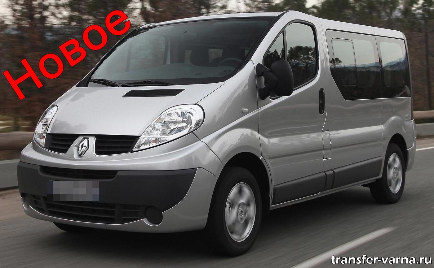 Renault_Traffic_transfer_varna